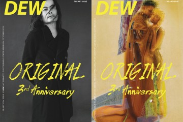 DEW Magazine #10 Art Issue Fall 2013