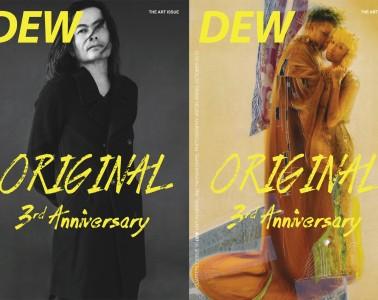 DEW Magazine #10 Art Issue Fall 2013