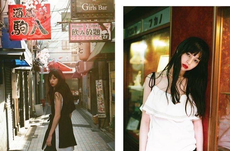Private Eyes: Ayami Nakajo and the Way She is