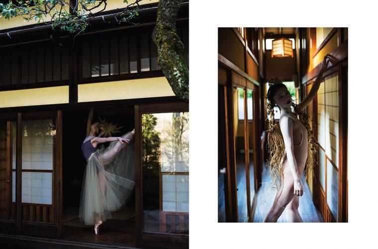Odoriko by Daisuke Taniguchi