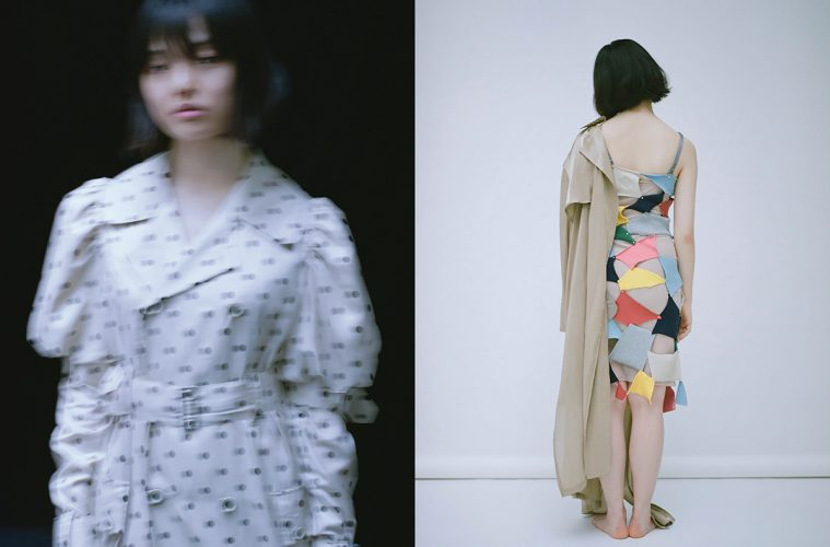 Two-Faced by Sodai Yokoyama