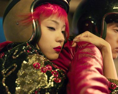 See Stills of 'A Night in Shanghai', the Latest Short Film by Wong Kar-wai for Saint Laurent