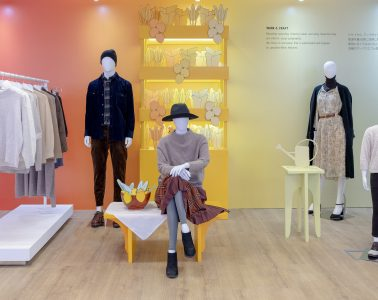 UNIQLO Unveils Their Fall/Winter 2020 Launches