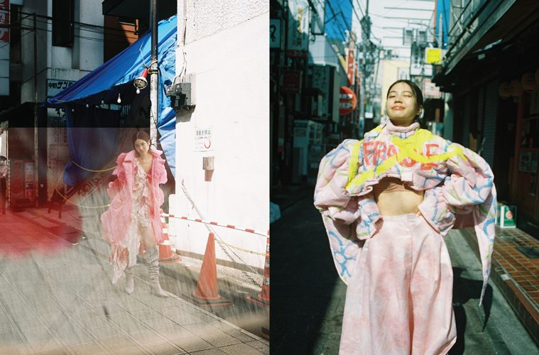 Kokishin by Karin Ikeda