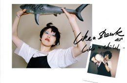 Like a Shark, Like a Child by Mia Song
